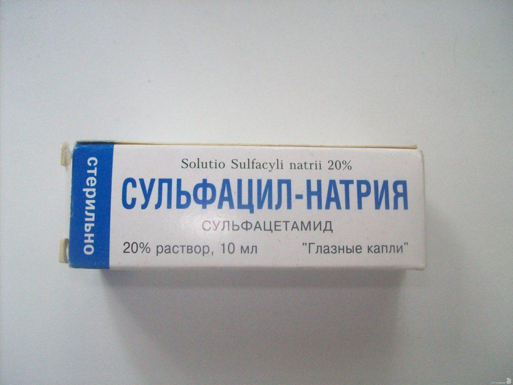Альбуцид или сульфацил натрия в нос детям