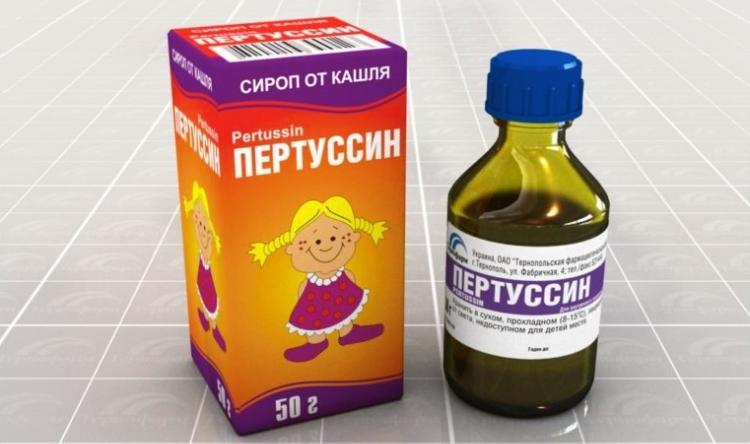 Пертуссин инструкция для детей до 3 лет